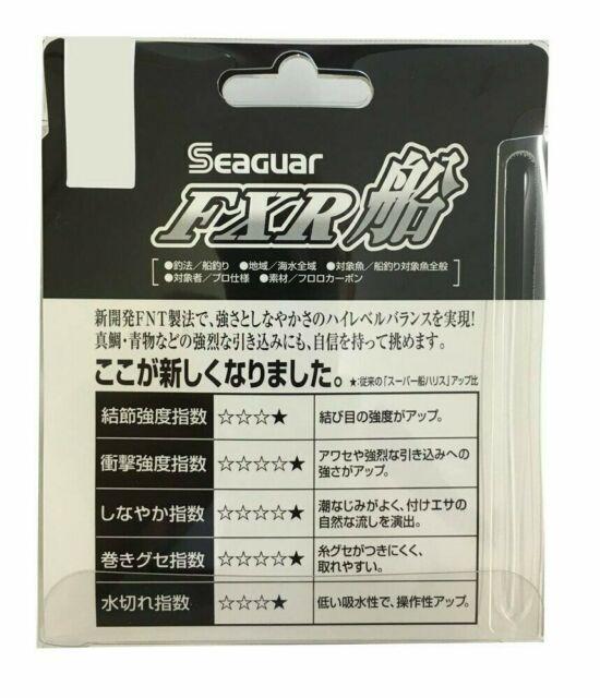 Seaguar FXR Fluorocarbon Leader Linea 100m Size 12 40lb 9368
