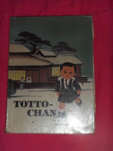 Totto-chan-The-Little-Girl-at-the-window-book-B