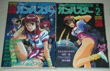 GunBuster Manga Comic Book 2 GAINAX Top wo Nerae Haruhiko Mikimoto Kenichi Sonod