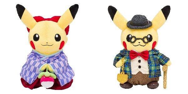 Pokemon Center Originale  Limitato Bambola di Peluche Gentiluomo Pikachu & Hakama  prezzi eccellenti