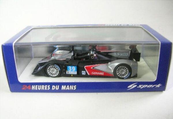 Lola B11 40-judd BMW No. 39 Lemans 2011
