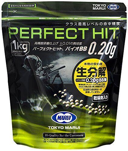 New Tokyo Marui Perfect Hit Bio BB bullet 5000 ballets 0.2g Toy Gun F/S