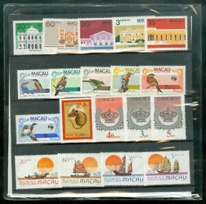 EDW1949SELL : MACAU 1984 Year set Complete. Very Fine, Mint NH. Scott Cat $65.00