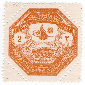 I-B-Turkey-Ottoman-Postal-Thessaly-2pi