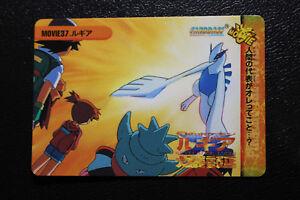 Pokemon Lugia Bandai 1999 Pocket Monsters Anime Collection Carddass