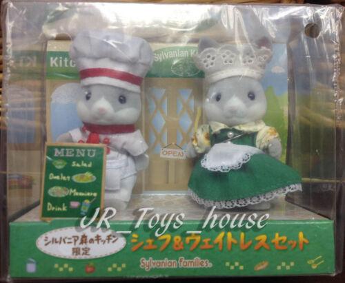 Japan Sylvanian Families Forest Kitchen Limited Chef /& Waitress Set RARE