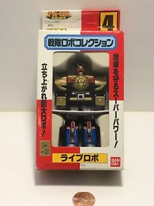 ROBO SENTAI GATAI  BANDAI #4 Mini Megazord Chouju Sentai Liveman Live Robo