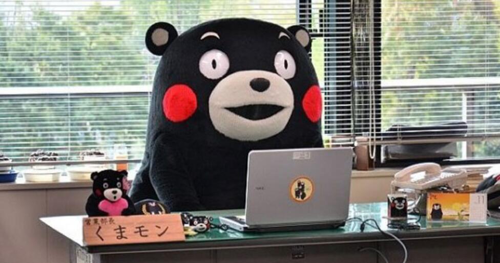 35'' Japan Kumamon Plush Stuffed Animal Toy Character Xmas Kids Gift Bear Mascot