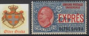 Italy-Oltre-Giuba-Expr-Sassone-n-2-cv-330-MNH-fine-centered