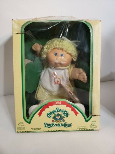 NIB CABBAGE PATCH KIDS 1984 VINTAGE FIGURINE STAMPER  VTHF HEARTS