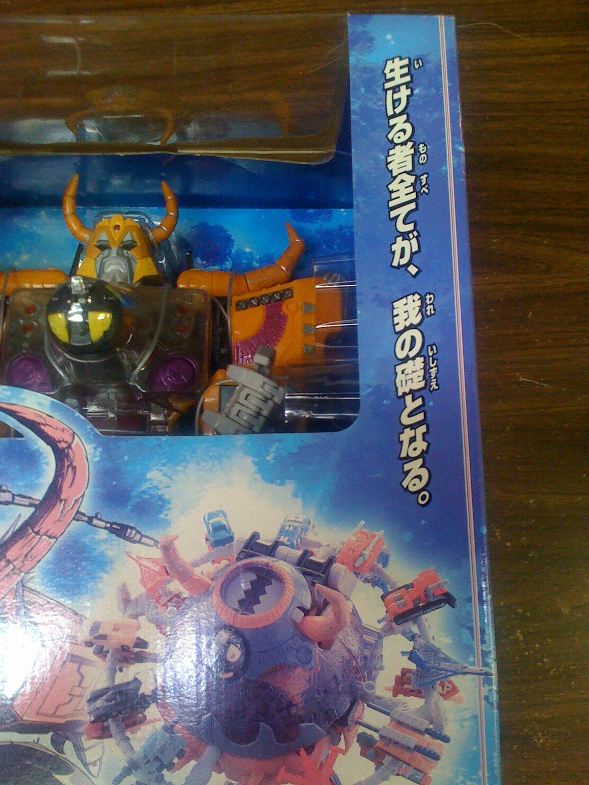 Transformers Takara Japanese Japanese Japanese MX-00 Unicron Dead End  NEW FREE SHIP US c647b1