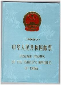 China-Jahrbuch-1987-blau-postfrisch