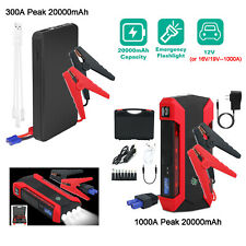 20000mah 12v Car Jump Starter Portable Auto Power Bank Battery Booster Charger