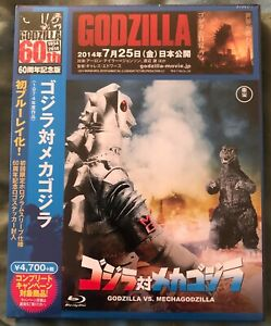 Toho-60th-Anniversary-Godzilla-vs-Mechagodzilla-Blu-ray-Japan-Brand-New-Sealed