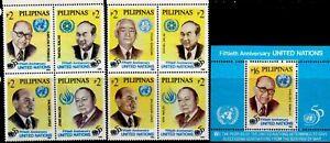 Philippines United Nation 1995 Bengson ERROR Sc#2371Ef CV$175 + Normal w S/S NH