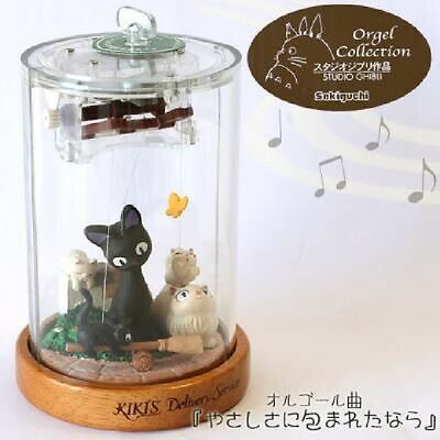 Free Shipping ! Kiki's Delivery Service Music Box Studio Ghibli from Japan NEW