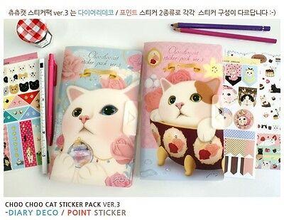 choo choo cat stickers