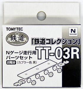 Tomytec Tt-03r Bande-annonce Kit De Conversion Noir Coupler (2 Voitures) Echelle Couleur Rapide
