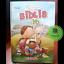 La-Gran-Biblia-y-Yo-Valores-y-Virtudes-de-la-Biblia-Biblia-infantil-BILINGUE thumbnail 1