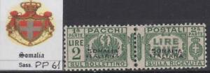 ITALY-SOMALIA-1926-Pacchi-Postali-Sassone-n-61-cv-2600-MNH-SUPER-RARE