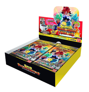 BANDAI Super Dragon Ball Heroes Ultimate Booster Pack Box Clash of arms JAPAN