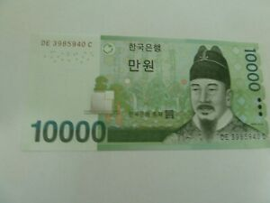 South-Korea-Corea-del-sud-10000-won-2006-FDS-UNC-Pick-56-rif-3775