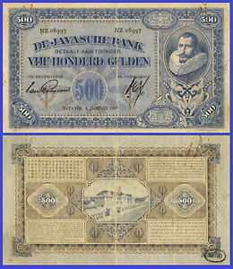 Reproduction NETHERLANDS INDIES 500 GULDEN 1930 UNC