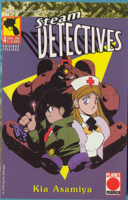 STEAM DETECTIVES # 4 (Planet Manga/Panini Comics)