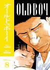 Old Boy: v. 8 by Garon Tsuchiya (Paperback, 2007)