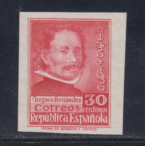 ESPANA-1937-NUEVO-SIN-FIJASELLOS-MNH-EDIFIL-726s-30-cts-SIN-DENTAR-LOTE-1