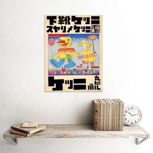 ADVERT CLOTHING SOCK UNDERWEAR WEIRD JAPAN ART PRINT POSTER BB6817