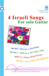 4-Israeli-Songs-For-solo-Guitar-Hard-Copy