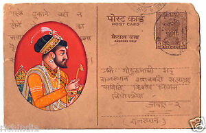 Antique-Royal-King-Beautiful-Miniature-Painting-Online-Art-Gallery-Old-Postcard