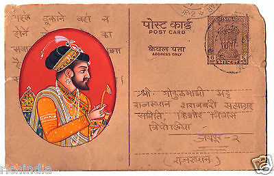 Old Postcard Antique Royal King Beautiful Miniature Painting Online Art Gallery