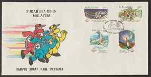 (F147)MALAYSIA 1989 XV SEA GAMES KUALA LUMPUR FDC ISC CAT RM12