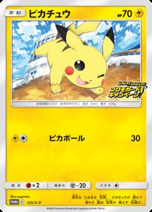 Pokemon Card Astonishing Voltecker Pikachu 125//S-P Promo Limited Japan