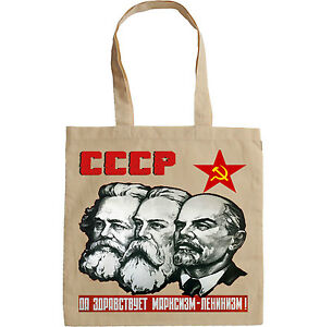 MARX-ENGELS-LENIN-COMMUNISM-RUSSIA-CCCP-NEW-AMAZING-GRAPHIC-HAND-BAG-TOTE-BAG
