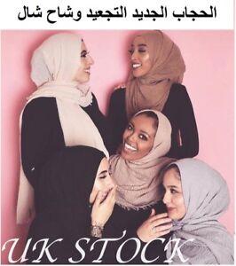 HIGH-QUALITY-Crinkle-Crimp-Scarf-Hijab-Headscarf-Maxi-Plain-Scarves-Shawl-Ruffle