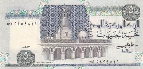 EGYPT 5 EGP 1983 P-56 SIG//SHALABY  #16 PREFIX 5 AU UNC *//*