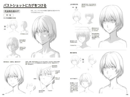 """/""""NEW/"""" How To Draw Manga Girls Character Drawing Technique BookJAPAN Art Guide"""