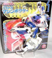 Popy Tokusou Sentai Dekaranger - DEKA BREAK with MACHINE BOXER SPD