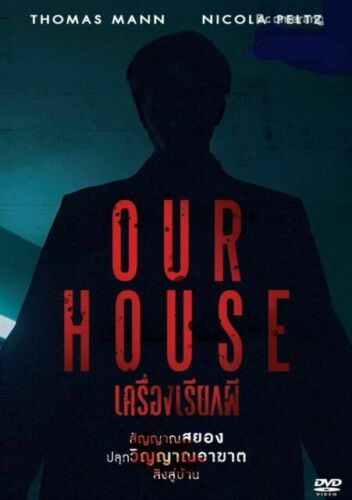 Our House Dvd 2018 For Sale Online Ebay