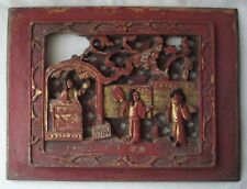 "ANTIQUE CHINESE CARVED WOOD GOLD GILT TEMPLE PANEL- HIGH RELIEF 11-1/2"" W"