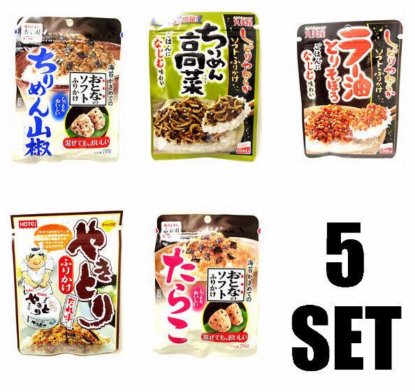 ▲NEW FURIKAKE Rice Seasoning 5SET (139g in total.) Bento Japan *Free Shipping*