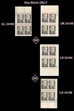 US 1499 Harry S Truman 8c plate block MNH 1973