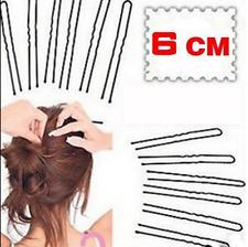 48pcs Black Waved Hair Pins Grip Clip Bun Pin 5cm In A Box