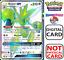 TCGO-ONLINE-SHINY-Pokemon-GX-Cards-Digital-cards-NOT-REAL-Carte-DIGITALI miniatuur 9