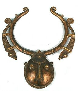 Art Africain - Collier Akan en Bronze - Cire Perdue - Côte d'Ivoire - 21 Cms +++