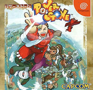 Used-Dreamcast-Power-Stone-Japan-Import-Free-Shipping