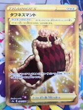 Legendary heartbeat Pokemon card Toughness cloak UR 094//076 Japanese